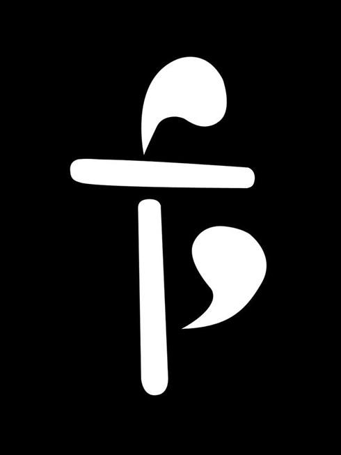 logo-dau-tien-cua-fpt
